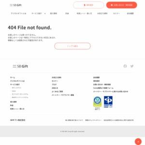 インフォグラフィックで見る「企業のプレゼントキャンペーン実態」