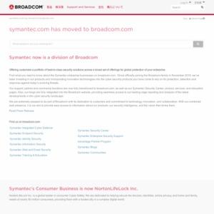 ノートン オンライン調査 日本人のセキュリティ意識