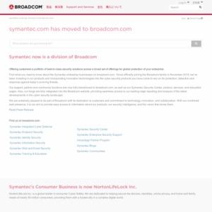 ノートン サイバーセキュリティ インサイト レポート2016