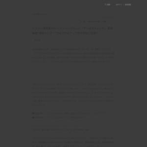チーズスティック 味覚分析調査及び実食調査