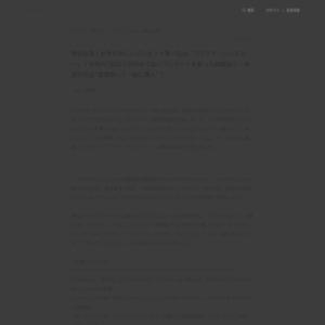 配偶者/恋人へのプレゼント実態調査
