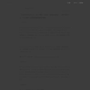 資料請求フォームに関する課題調査