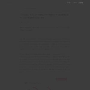 「YouCam メイク」全国消費者パネル調査