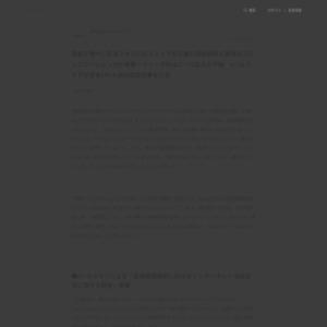 医療機関検索におけるインターネット活用状況に関する調査