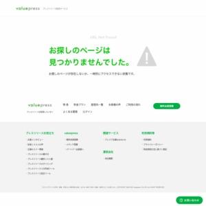 小学生女子対象・将棋アンケート