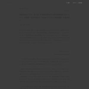 47都道府県Weibo運用実態調査