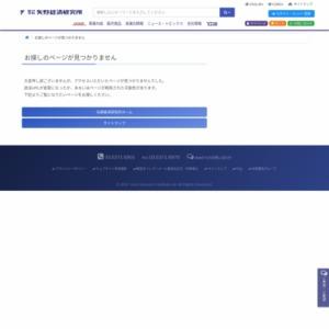 国内出版総市場に関する調査を実施(2018年)