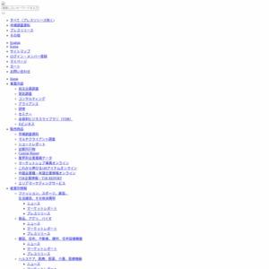 コールセンターサービス市場/コンタクトセンターソリューション市場の調査を実施(2018年)