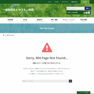 ゆうちょ資産研レポート 2015年3月号