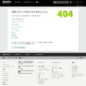 Tohmatsu Audit Quality Report 2017 (監査品質に関する報告書 2017)