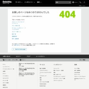 世界モバイル利用動向調査 2017